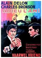 Adieu l'ami - Belgian Movie Poster (xs thumbnail)