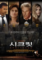 Arbitrage - South Korean Movie Poster (xs thumbnail)