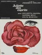 Giulietta degli spiriti - French Movie Poster (xs thumbnail)