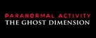 Paranormal Activity: The Ghost Dimension - Logo (xs thumbnail)