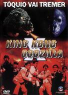 King Kong Vs Godzilla - Brazilian Movie Cover (xs thumbnail)