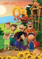Le Coq de St-Victor - Canadian DVD cover (xs thumbnail)