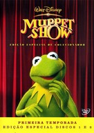 """The Muppet Show"" - Brazilian DVD cover (xs thumbnail)"