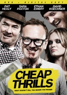 Cheap Thrills - DVD cover (xs thumbnail)