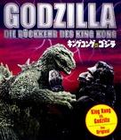 King Kong Vs Godzilla - German Blu-Ray movie cover (xs thumbnail)