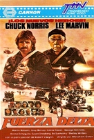 The Delta Force - Argentinian VHS movie cover (xs thumbnail)