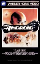 Android - German VHS movie cover (xs thumbnail)