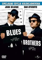 The Blues Brothers - Polish Movie Cover (xs thumbnail)