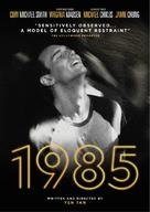 1985 - British Movie Poster (xs thumbnail)
