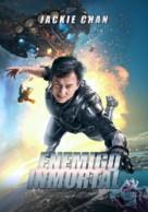 Bleeding Steel - Chilean Movie Poster (xs thumbnail)
