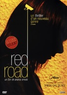 Red Road - French Movie Cover (xs thumbnail)