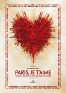 Paris, je t'aime - Spanish Movie Poster (xs thumbnail)