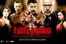 Ejder kapani - Turkish Movie Poster (xs thumbnail)