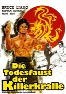 Shen long xiao hu chuang jiang hu - German Movie Poster (xs thumbnail)