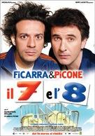 Il 7 e l'8 - Italian Movie Poster (xs thumbnail)