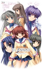 Clannad - Japanese poster (xs thumbnail)