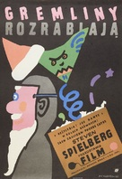 Gremlins - Polish Movie Poster (xs thumbnail)
