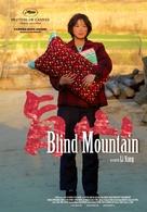 Mang shan - Belgian Movie Poster (xs thumbnail)