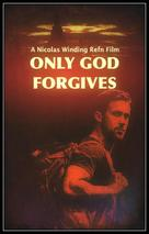 Only God Forgives - French poster (xs thumbnail)