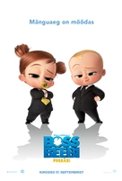 The Boss Baby: Family Business - Estonian Movie Poster (xs thumbnail)
