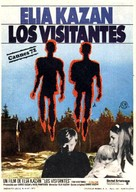 The Visitors - Spanish Movie Poster (xs thumbnail)