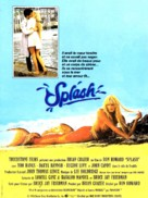 Splash - French Movie Poster (xs thumbnail)