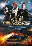 Age of the Dragons - DVD cover (xs thumbnail)