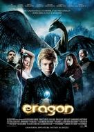 Eragon - Italian poster (xs thumbnail)