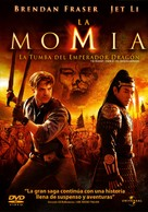 The Mummy: Tomb of the Dragon Emperor - Spanish Movie Cover (xs thumbnail)