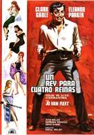 The King and Four Queens - Spanish Movie Poster (xs thumbnail)