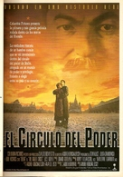 The Inner Circle - Spanish Movie Poster (xs thumbnail)