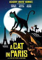 Une vie de chat - DVD cover (xs thumbnail)