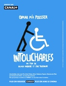 Intouchables - French poster (xs thumbnail)