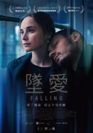 Falling - Taiwanese Movie Poster (xs thumbnail)
