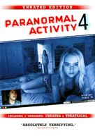 Paranormal Activity 4 - DVD movie cover (xs thumbnail)
