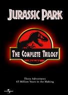 Jurassic Park - DVD cover (xs thumbnail)