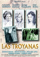 The Trojan Women - Spanish Movie Poster (xs thumbnail)