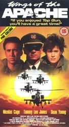 Fire Birds - British VHS cover (xs thumbnail)