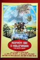 The Muppet Movie - Yugoslav Movie Poster (xs thumbnail)