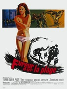 The Sweet Ride - French Movie Poster (xs thumbnail)