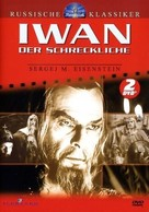 Ivan Groznyy I - German DVD cover (xs thumbnail)