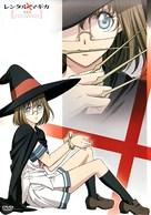 """Rentaru magika"" - Japanese DVD cover (xs thumbnail)"