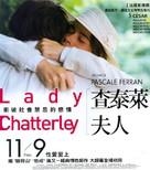 Lady Chatterley - Taiwanese poster (xs thumbnail)
