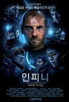 Infini - South Korean Movie Poster (xs thumbnail)