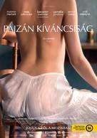 Curiosa - Hungarian Movie Poster (xs thumbnail)