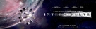 Interstellar - Italian Movie Poster (xs thumbnail)