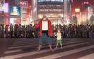 Bakemono no ko - Key art (xs thumbnail)