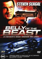 Belly Of The Beast - Australian DVD cover (xs thumbnail)