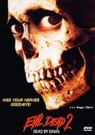Evil Dead II - Movie Cover (xs thumbnail)
