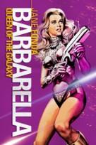 Barbarella - Movie Cover (xs thumbnail)